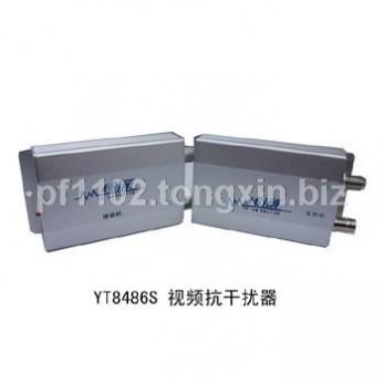 视频抗干扰仪 YT8486S